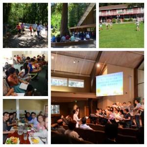 三谷華人聖經教會2017夏令會